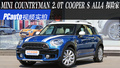 视频实拍MINI COUNTRYMAN 2.0T COOPER S ALL4 探险家